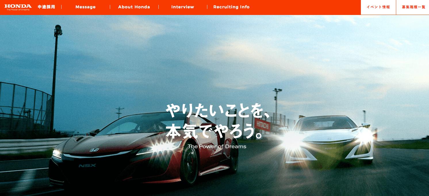 売上高14兆円、自動二輪では世界トップ、自動車では日本第3位のホンダ (2017)
