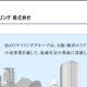 売上高9,012億円、業界4位のエイチ・ツー・オーリテイリング。関西の雄はM&Aに積極的!?